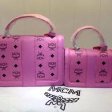 MCM荧光粉专柜新款 时尚手提包 纯色带标志手袋